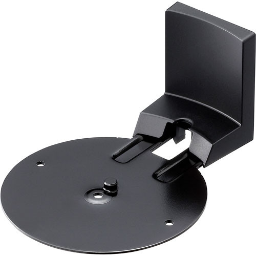Sony WSX10 Wall Bracket