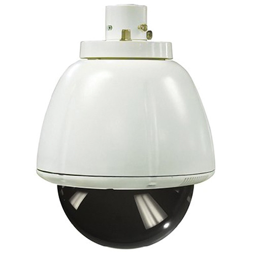 """Sony UNI-INL7T2 7"""" Indoor Dome Enclosure (Tinted Bubble)"""