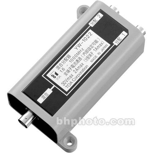 Toa Electronics Infrared Antenna Distributor for Two TS905 Infrared Transceivers