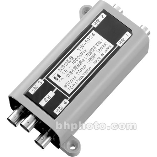 Toa Electronics Infrared Antenna Distributor for Four TS905 Infrared Transceivers