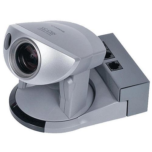 Vaddio Model 50i PTZ Camera Kit
