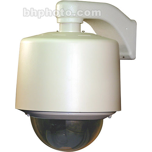 Vicon SVFT-W550A Outdoor Fixed Dome Camera System