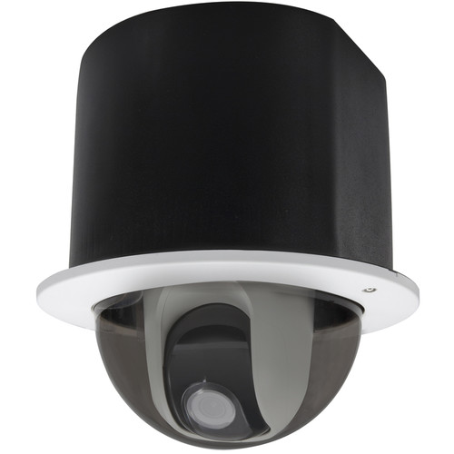 "Videolarm MR5T  5"" Compact Recessed Ceiling Mount Dome Housing"