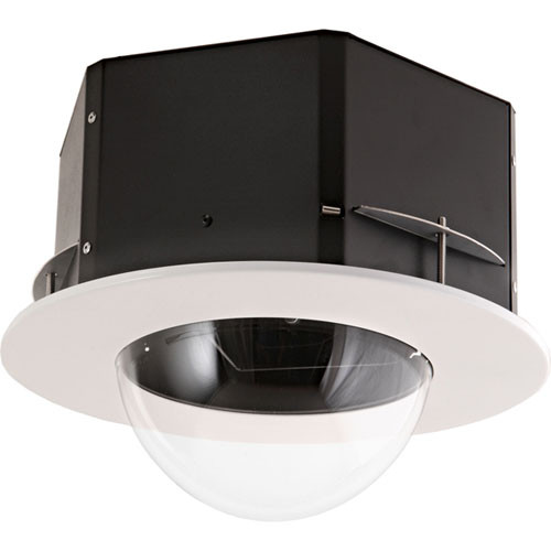 "Videolarm MR7CL  7"" Recessed Ceiling Mount Dome Housing"