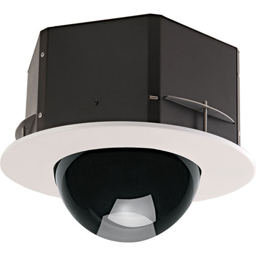"""Videolarm MR7TL  7"""" Recessed Ceiling Mount Dome Housing"""