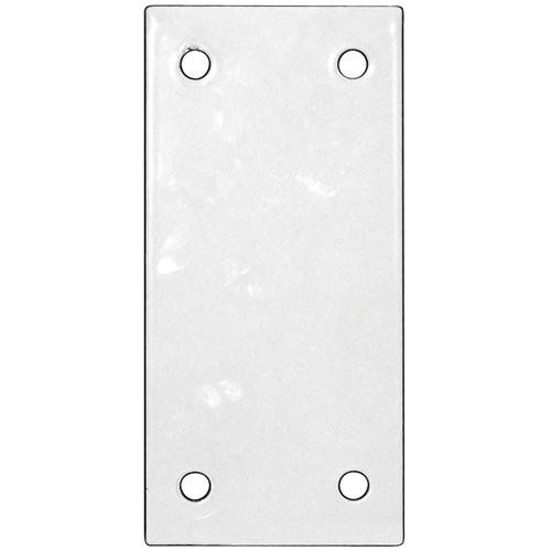 Videolarm PBCP Cover Plate for PB24 Series Power Box