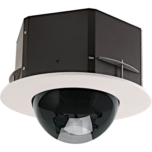 """Videolarm QMRT3-50NA Q-View 7"""" Multiple Color Camera Dome System"""