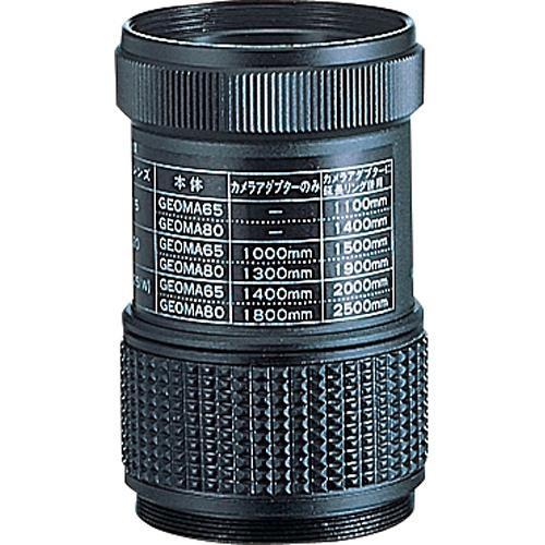 Vixen Optics Camera Adapter G