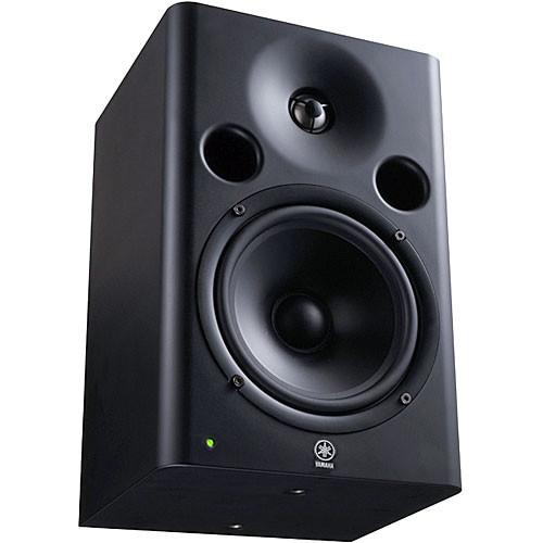 """Yamaha MSP7 - 130W 6.5"""" Two-Way Nearfield Monitor (Single)"""
