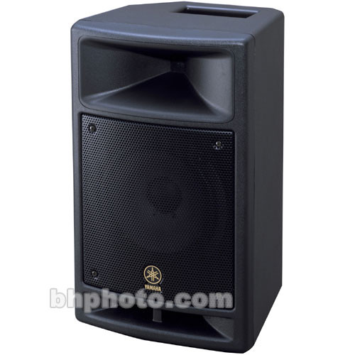 Yamaha MSR 100 Two-Way Powered PA Speaker - (Single)