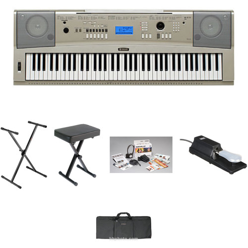 Yamaha YPG-235 Value Bundle