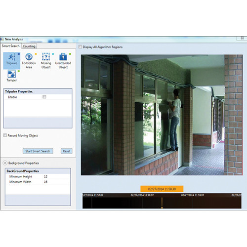 ACTi IVS Server 1 Intelligent Video Analytics Software