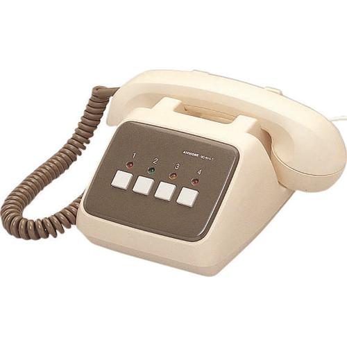 Aiphone MC-60/4B 4-Line MarketCom Desk Mountable Master Intercom Handset