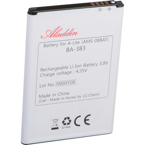Aladdin Interchangeable Battery for 2017 Model A-Lite