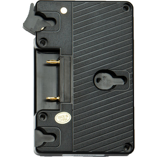 Aladdin A/B Gold Mount Battery Adapter Plate