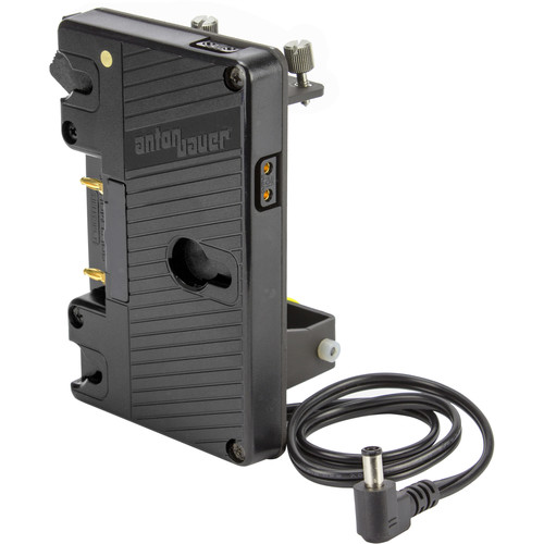 Anton Bauer QRC-FS7 Gold Mount Power Solution for Sony FS7 (Refurbished)