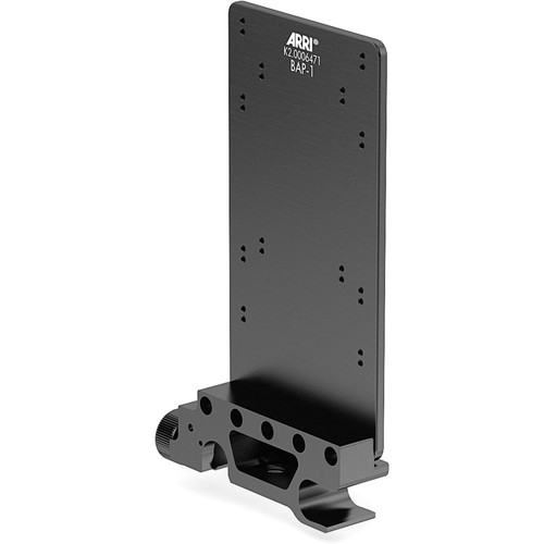 ARRI BAP-1 Battery Adapter Plate