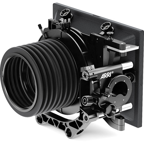ARRI SMB-2 Matte Box Tilt Set (19mm)