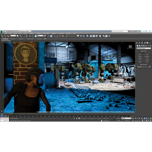 Autodesk 3ds Max 2014 Upgrade for Autodesk 2013 Users (Download)