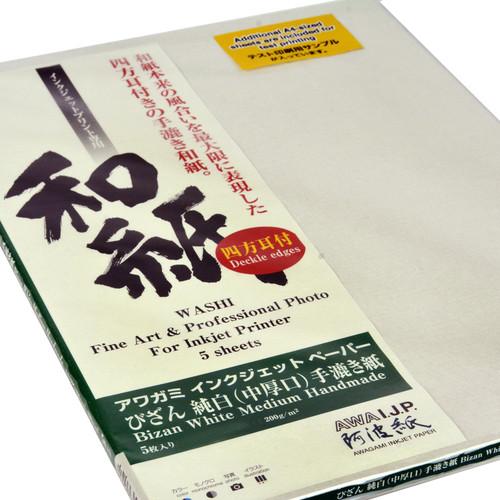 "Awagami Factory Bizan Medium White Handmade Paper (A3+, 13 x 19"", 5 Sheets)"