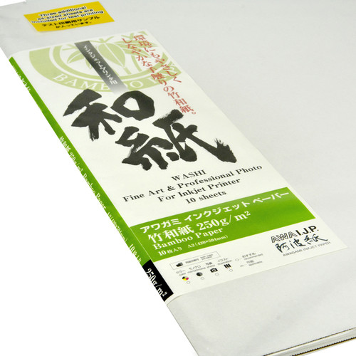Awagami Factory Bamboo Double-Sided Fine-Art Inkjet Paper (A2, 10 Sheets)