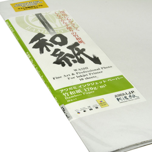 Awagami Factory Bamboo Double-Sided Fine-Art Inkjet Paper (A1, 10 Sheets)