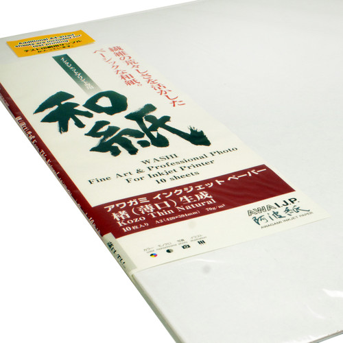 Awagami Factory Kozo Thin Natural Fine-Art Inkjet Paper (A2, 70 gsm, 10 Sheets)