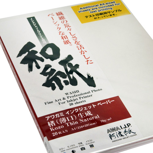 Awagami Factory Kozo Thin Natural Fine-Art Inkjet Paper (A4, 70 gsm, 20 Sheets)