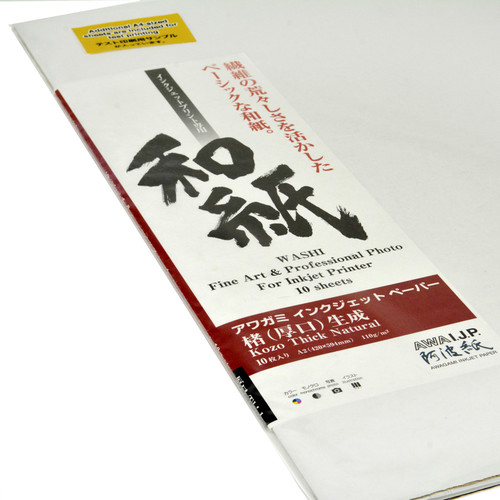 Awagami Factory Kozo Thick Natural Fine-Art Inkjet Paper (A2, 110 gsm, 10 Sheets)
