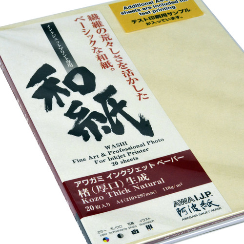 Awagami Factory Kozo Thick Natural Fine-Art Inkjet Paper (A4, 110 gsm, 20 Sheets)