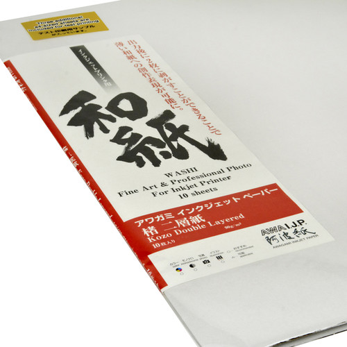 Awagami Factory Kozo Double-Layered White Fine-Art Inkjet Paper (A2, 90 gsm, 10 Sheets)