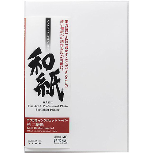 "Awagami Factory Kozo Natural Double-Layered Inkjet Paper (A4, 8.3 x 11.7"", 20 Sheets)"