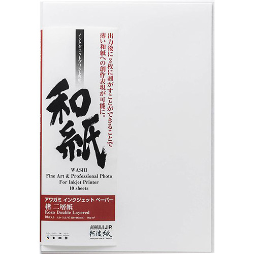 "Awagami Factory Kozo Natural Double-Layered Inkjet Paper (A3+, 13 x 19"", 10 Sheets)"