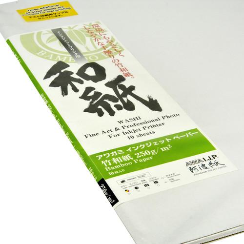 "Awagami Factory Bamboo Inkjet Paper (A1, 23.4 x 33.1"", 10 Sheets)"