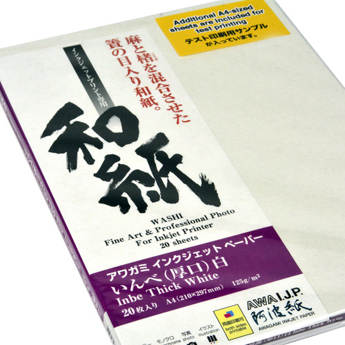 """Awagami Factory Inbe Thick White Inkjet Paper (A4, 8.3 x 11.7"""", 20 Sheets)"""