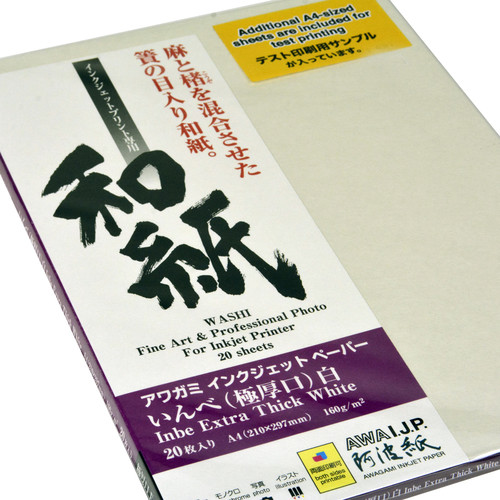 "Awagami Factory Inbe Extra Thick White Inkjet Paper (A4, 8.3 x 11.7"", 20 Sheets)"