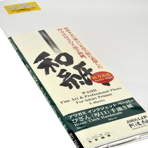 "Awagami Factory Bizan Thick White Handmade Paper (A1, 23.4 x 33.1"", 5 Sheets)"