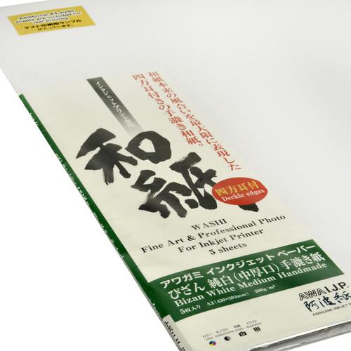 "Awagami Factory Bizan Thick White Handmade Paper (A2, 16.5 x 23.4"", 5 Sheets)"