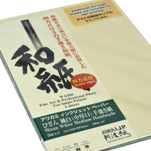 Awagami Factory Bizan Medium White Handmade Paper (A4, 8.3 x 11.7, 5 Sheets)