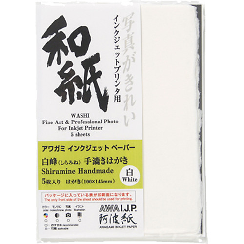 Awagami Factory Shiramine Deckle-Edge 260-gsm Postcard (5-Sheet Pack)