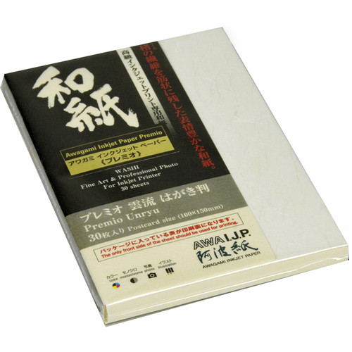 "Awagami Factory Premio Unryu Fine-Art Inkjet Paper (3.9 x 5.7"", 165 gsm, 30 Sheets)"