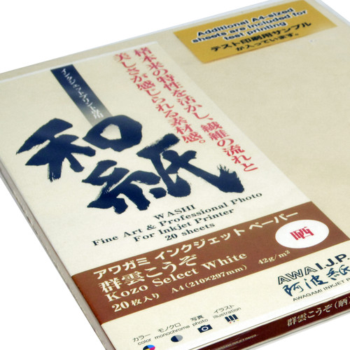"Awagami Factory Murakumo Kozo Select White Paper (A4, 8.3 x 11.7"", 20 Sheets)"