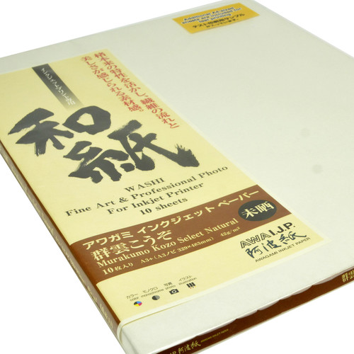 "Awagami Factory Murakumo Kozo Select Natural Paper (A3+, 13 x 19"", 10 Sheets)"