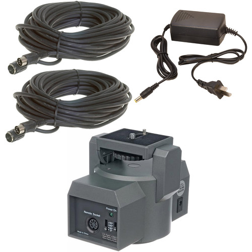 Bescor MP-101 Motorized Pan & Tilt Head with Power Supply and 100' Extension Kit
