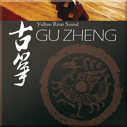 Big Fish Audio Gu Zheng - Virtual Instrument (Download)