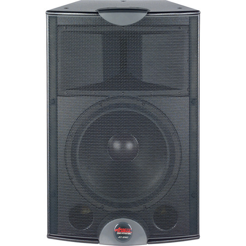 Bogen Communications AFI-8 Contractor Series Biamplified Loudspeaker System (White)