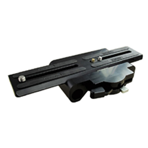 Cartoni Video Baseplate Assembly for Spinhead Support Head