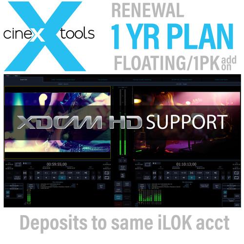Cinedeck XDCAM Annual Floating Subscription Renewal - XDCAM Codec Option
