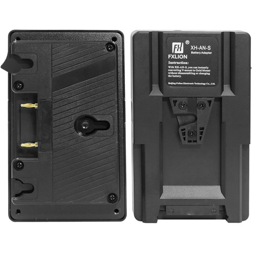 CINEGEARS V-mount to Anton Bauer Mount Battery Plate Converter