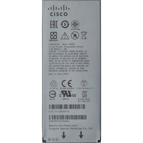 Cisco Wireless IP Phone 8821 Battery